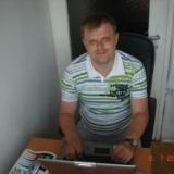 Tomasz, Sosnowiec