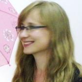 Ania - Randki Lublin