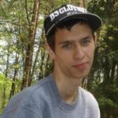 Emil, Chełm