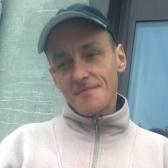 Andrzej, Wągrowiec